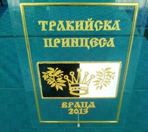 The trophy for the winner of Thracian Princess, WGM Iva Videnova