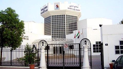 Dubai Chess and Culture Club