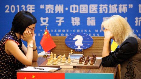 FIDE Women's World Championship Match