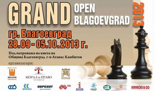 Grand Open Blagoevgrad 2013
