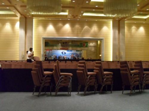 The spectators area