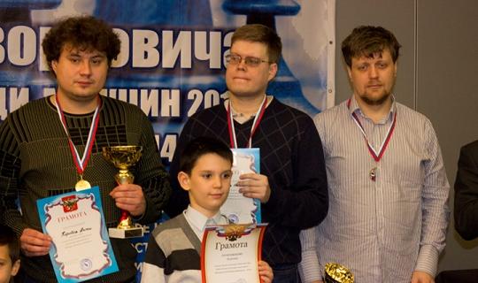 Korobov, Smirnov and Bocharov