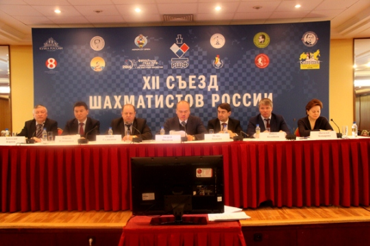 Anatoly Karpov, Kirsan Ilyumzhinov, Andrey Selivanov, Andrey Filatov, Igor Levitin, Pavel Kolobkov, Natalya Komarova