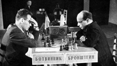 Botvinnik - Bronstein