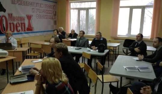 FIDE International Organizers Seminar in Moscow