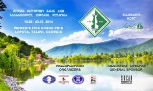 FIDE Grand Prix Lopota