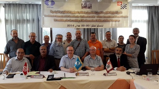 Monastir Workshop for the International Arbiters