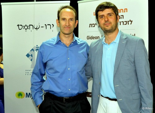 Gilad Japhet (left) with Peter Svidler during the 2nd Gideon Japhet Memorial Chess Tournament