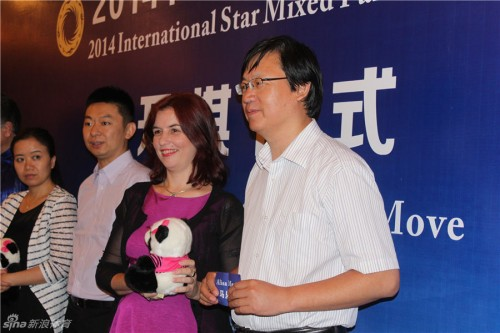 IM Alisa Maric, former Serbian Minister of Youth and Sport, among her Chinese colleagues