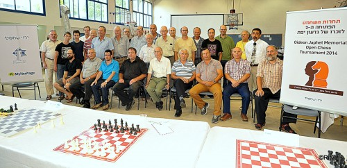 Participants of Israel chess problem solving finals