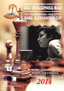 """Nana Alexandria"" Cup 2014"
