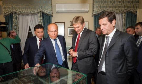 Kirsan Ilyumzhinov, Andrey Filatov, Dmitry Peskov and Alexander Zhukov