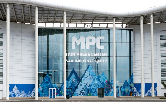 Main Media Center Sochi