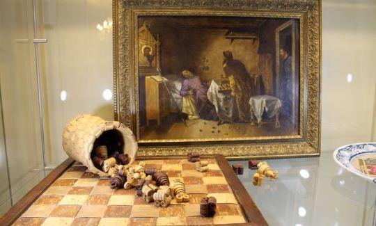 Russian Chess Museum