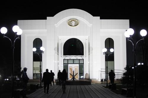 New Chess School in Tashkent