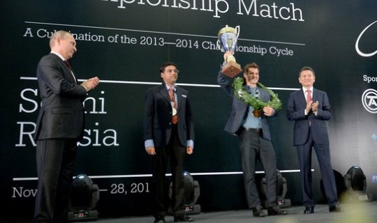 Closing ceremony of the World Chess Championship