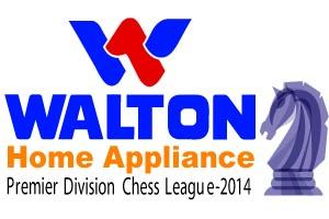 Logo of the WALTON Home Appliance Premier Division Chess League-2014