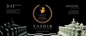 Tashir Tigran Petrosian Memorial