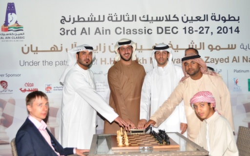 Royal Family representatives made the 1st move, thus officially opening the 3rd Al Ain Classic