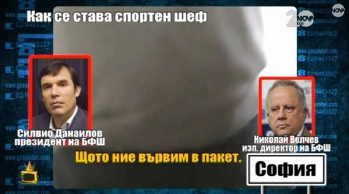 "Velchev exposed  how people are ""convinced"" to vote in the elections and was recorded on a hidden camera"