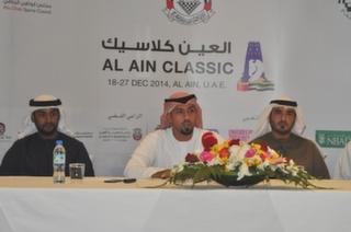 press_conference_sheikh