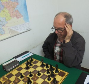 Yane Gelemerov