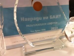 The BAIT / Watify award for ChessArena