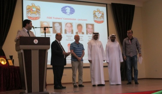 FIDE Trainers' Commission Annual Summit in Sharjah