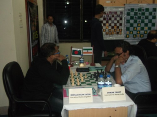 Round 1: IM Minhazuddin Ahmed Vs. IM Palit Somak