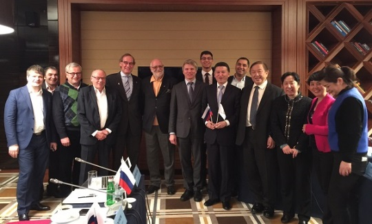 International Mind Sports Association meeting in Moscow