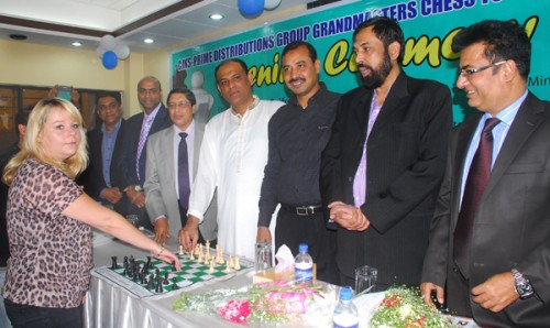 Mr. Saifuzzaman Chowdhury Hon'ble State Minister of Land Ministry Inaugurating the event