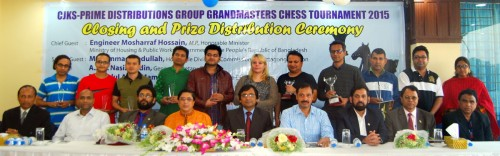 Participants with Chief Guest special guest other officils