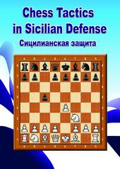 Sicilian_front