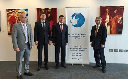 FIDE and Rossotrudnichestvo