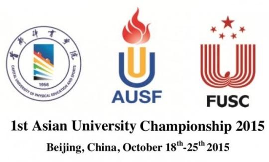 1st Asian University Chess Championship 2015
