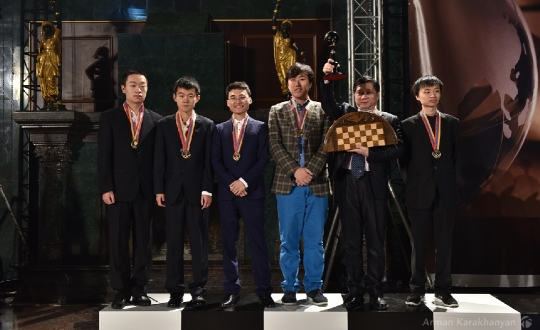 China 2015 FIDE World Team Chess Championship