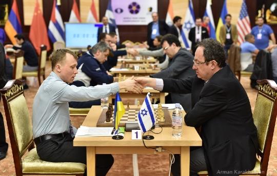 FIDE World Team Chess Championship