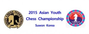 Asian Youth Chess Championship 2015