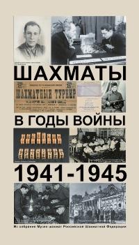 Chess During War