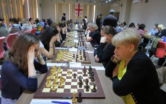 European Individual Women's Chess Championship 2