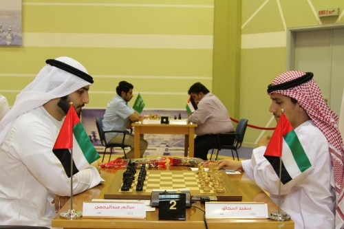 GM Salem playing FM Saeed in Round 1