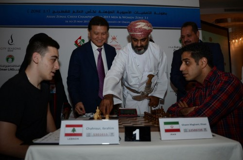 The championship was inaugurated by FIDE President Kirsan Ilyumzhinov