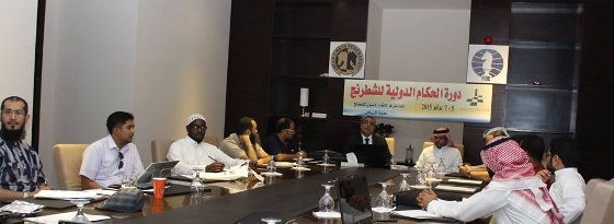 FIDE Arbiters' Seminar in Riyadh, Saudi Arabia