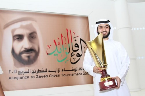 GM Salem Saleh - The first Emirati to win the tournament in twelve years