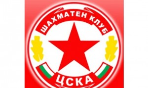 Among the clubs wanting a reversal of the decision for bans is the largest club in Bulgaria - CSKA Sofia. They label the bans as violation of freedom of speech and call for answers on the corruptions allegations