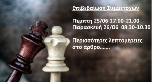 greek youth