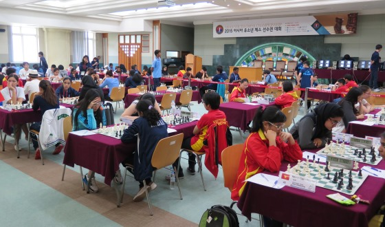 Asian Youth Chess Championships