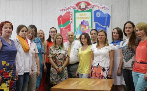 FIDE Arbiters' Seminar in Minsk, Belarus