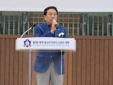 Lee Woo-Hyun