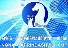 Nona Gaprindashvili Cup